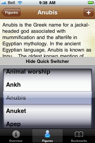 Egyptian Mythology Lite screenshot #4