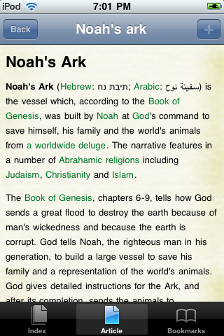 Noah's Ark Study Guide screenshot #1