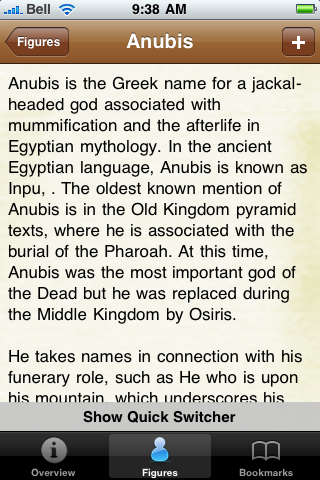 Egyptian Mythology Lite screenshot #3