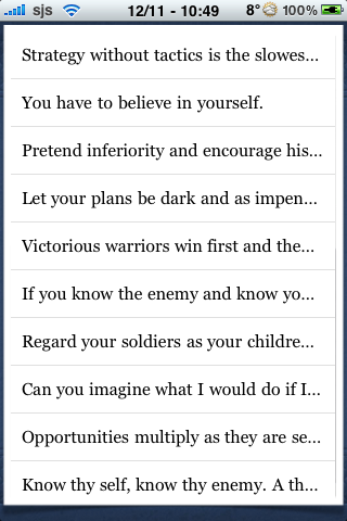 Sun Tzu Quotes screenshot #3
