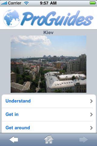 ProGuides - Ukraine screenshot #1