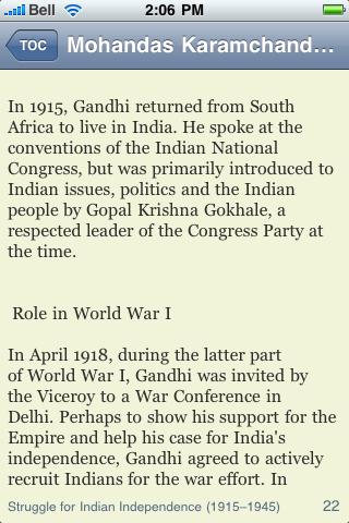 Mohandes Gandhi screenshot #2