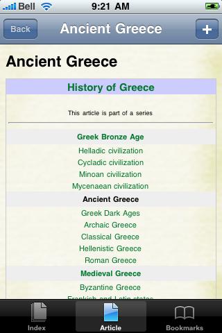 Ancient Greece Study Guide screenshot #1