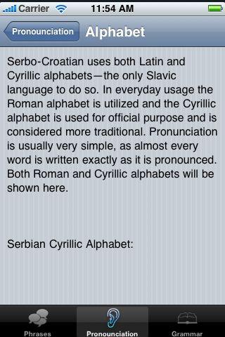 iTrek! - Serbian Phrasebook screenshot #2