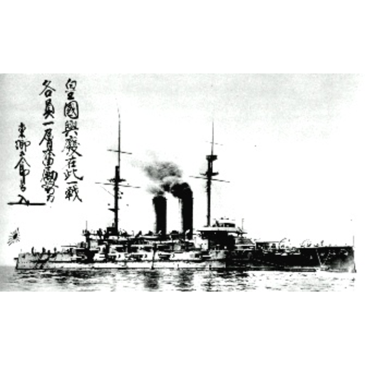 Russo Japanese War Study Guide