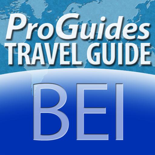 ProGuides - Beijing
