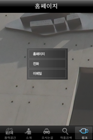 Screenshot 5 of 5