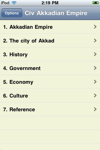 The Akkadian Empire screenshot #3
