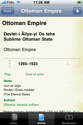 The Ottoman Empire Study Guide screenshot #1