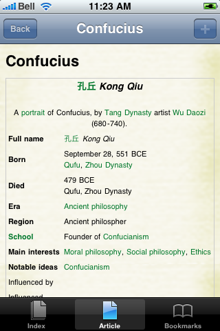 Confucius Study Guide screenshot #1