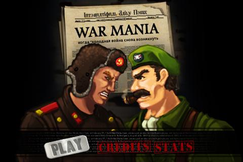 War Mania screenshot #1