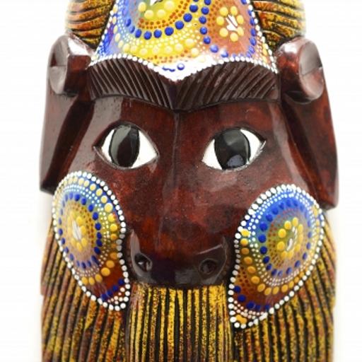 Australian Aborignal Mythology