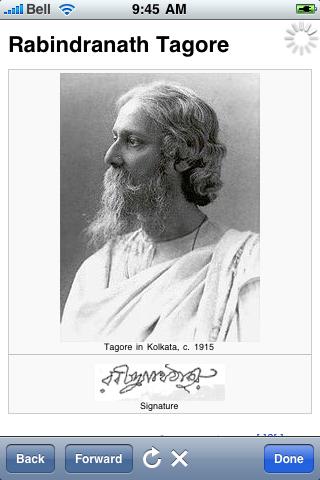 Rabindranath Tagore Quotes screenshot #1