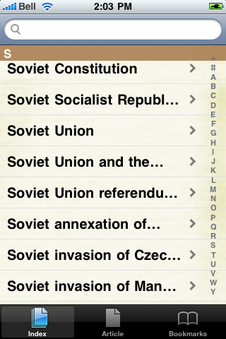 The Soviet Union Study Guide screenshot #3