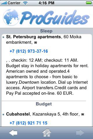 ProGuides - St. Petersburg screenshot #2