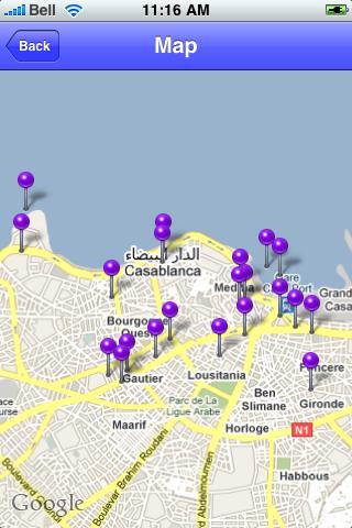 Casablanca, Morocco Sights screenshot #1