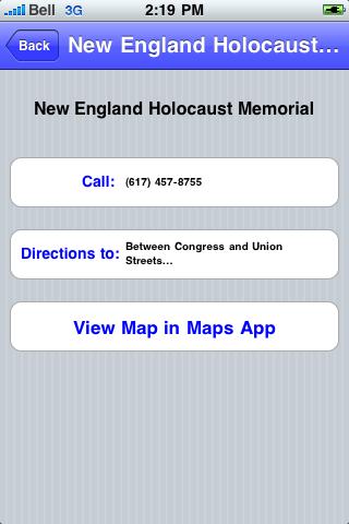 Boston Sights screenshot #3