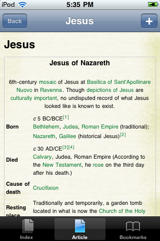 Jesus Study Guide screenshot #1