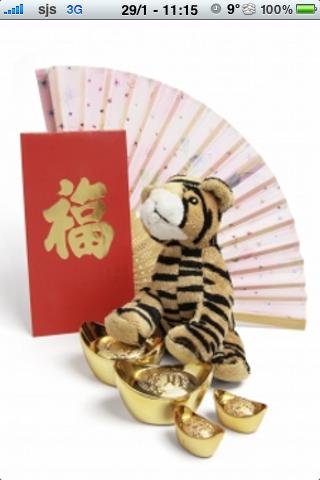 Chinese New Year Slide Puzzle screenshot #1