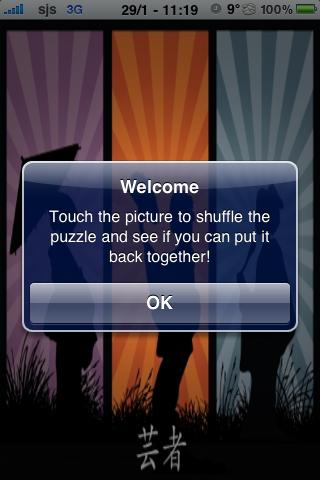 Geisha Slide Puzzle screenshot #3