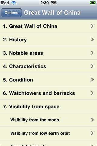 The Great Wall of China screenshot #3