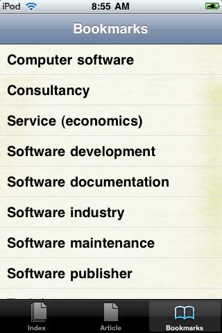 Software Industry Study Guide screenshot #3