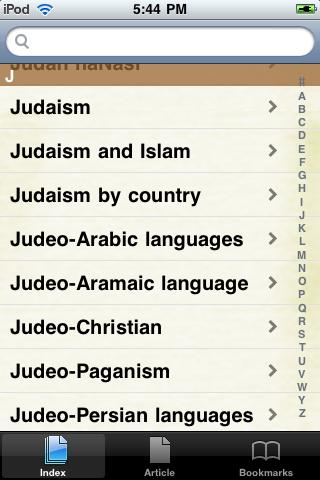 Judaism Study Guide screenshot #2