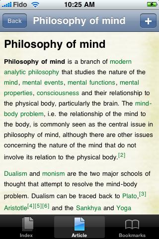 Philosophy of Mind Study Guide screenshot #1
