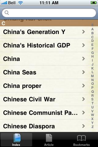 China Study Guide screenshot #3