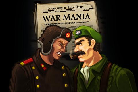 War Mania Lite screenshot #1