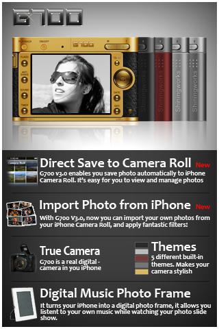 G700-1st Soft Camera screenshot 1