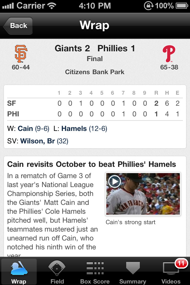 MLB.com At Bat 11 screenshot 4