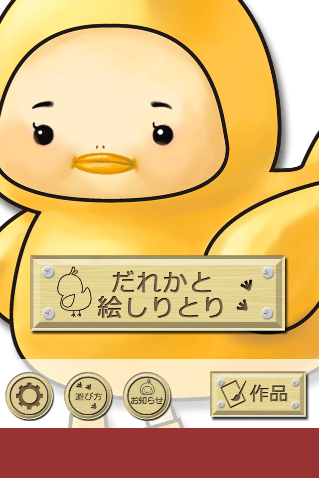 小学生 漢字 ゲーム 無料 小学生 : セール・新着情報|「タロット ...