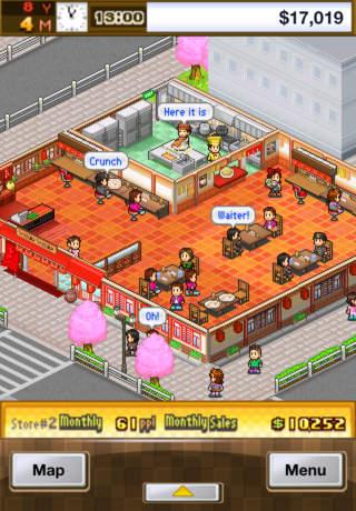 Cafeteria Nipponica screenshot #2