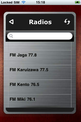 WR Japan Radio screenshot 2
