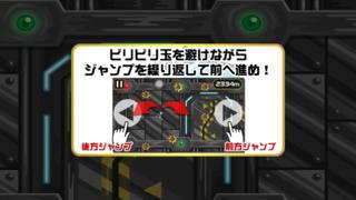 ジェットマン screenshot 5