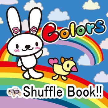 Colors Vanilla's Rainbow Afternoon