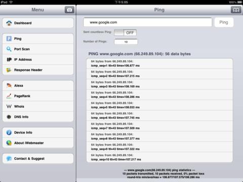 Webmaster Tools Pro screenshot 6