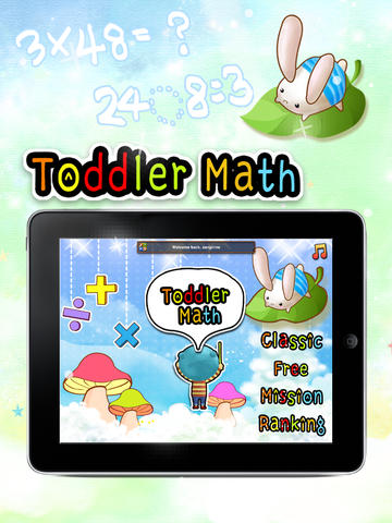 Toddler Math Plus Free screenshot 6