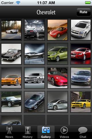 Chevrolet screenshot 3