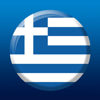 The Greek App