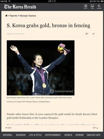 Korea Herald News for iPad - náhled