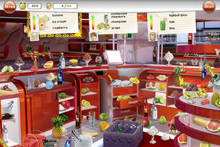 Gourmania screenshot 3