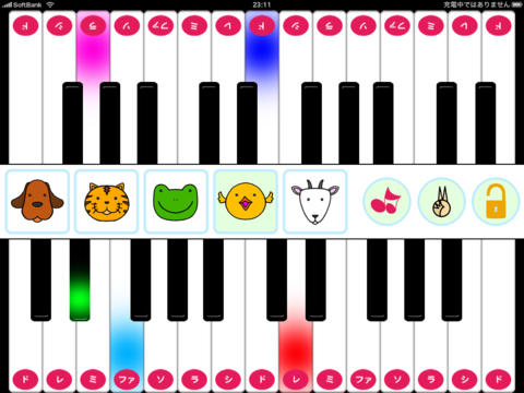 Touch Piano Animal 5 Lite for iPad - náhled