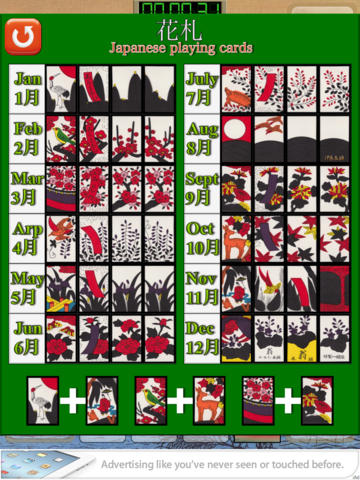 Pyramid12 of Japanese playing cards screenshot 4