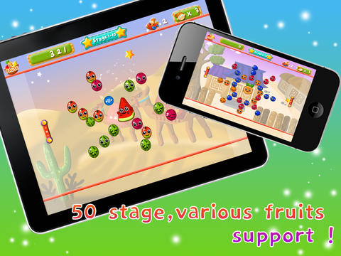 World of Fruit HD Pro screenshot 3