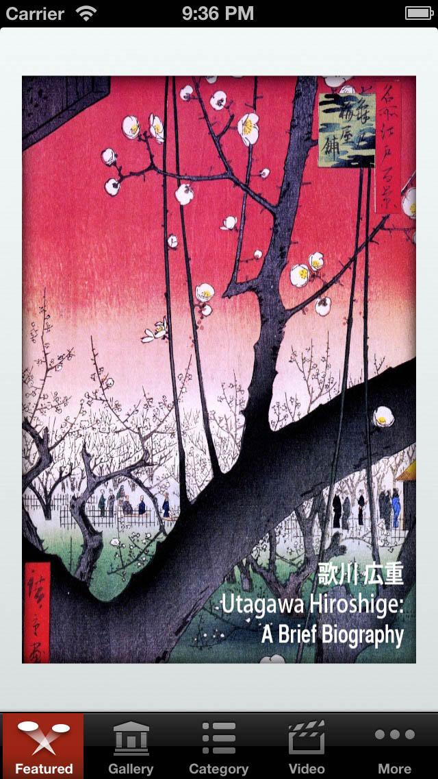 Hiroshige screenshot 1