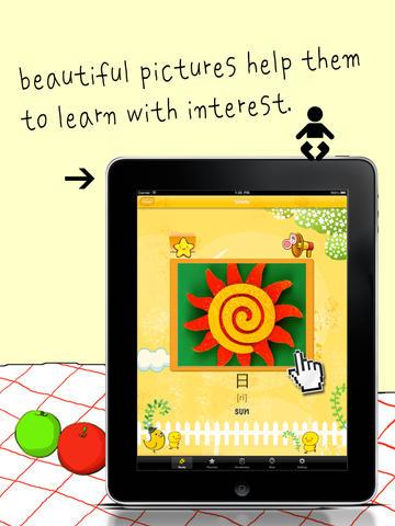 Kids English Plus Free screenshot 6