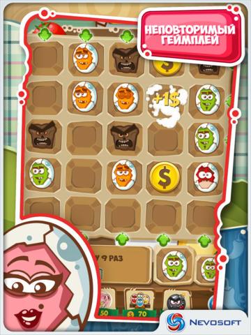 Яйцемания screenshot 8