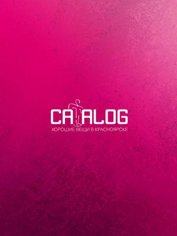 Catalog. Хорошие вещи в Красноярске - náhled